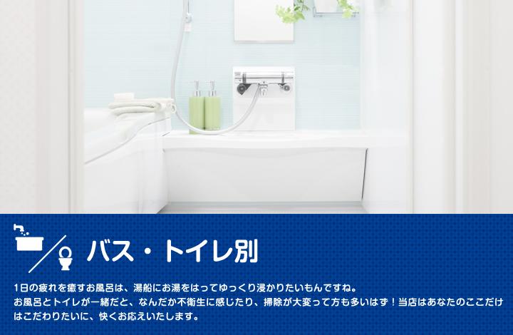 bath_toilet